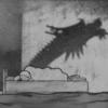 岡崎体育『龍』