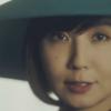 土岐麻子『美しい顔』