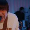 SonoSheet『エピローグ』【自分たちのオリジナリティが極まった、夏向きのサウンド】