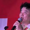 KAWAMURA BAND『君のメロディ』