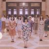AKB48『365日の紙飛行機』
