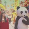 杏窪彌『ジャイアントパンダにのってみたい』