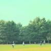 坂本慎太郎 feat. Fuko Nakamura『悲しみのない世界』