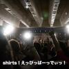 ヤバイTシャツ屋さん『あつまれ!パーティーピーポー』